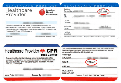 eCPRVerify National CPR Certification Registry